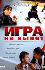 Смотреть новые фильмы россия украина 2015