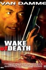 пробуждение смерти скачать торрент - фото 4