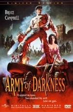 Смотреть фильм «Зловещие мертвецы 3: Армия тьмы» онлайн в хорошем качестве бесплатно и без регистрации Army of Darkness (1992) HD 720