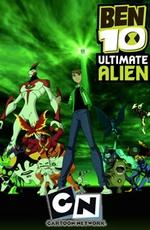 Инопланетная онлайн бэнтэн сверхсила 10