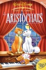 Скачать бесплатно мультфильмы коты аристократы