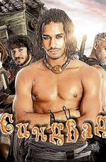 Синдбад фильм смотреть 2012