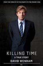 Убивая время