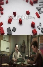 История Лего