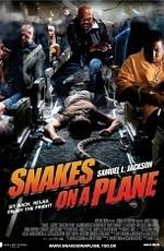 фильм змеиное логово 1997 смотреть