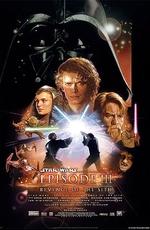 смотреть эпизод 4 звёздные войны