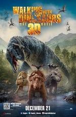 «Смотреть   Онлайн Мультфильм Добрый Динозавр» — 2005