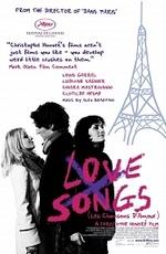 фильмы 2015-2016 список лучших фильмов про любовь