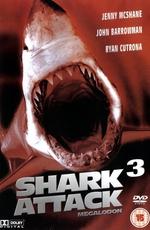 Акулы 3: Мегалодон