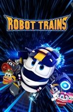 Мультик роботы поезда скачать торрент
