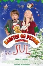 Чудесное Рождество Карстена и Петры